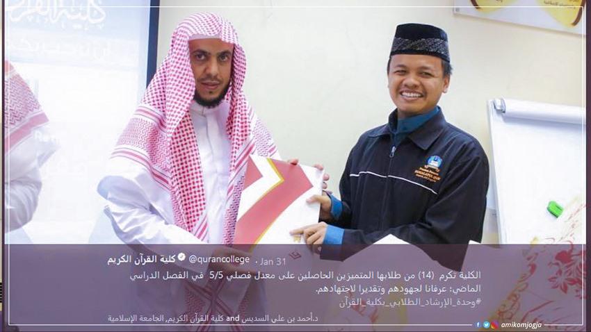 Alumni Universitas AMIKOM Yogyakarta Meraih IPK Sempurna di Universitas Islam Madinah